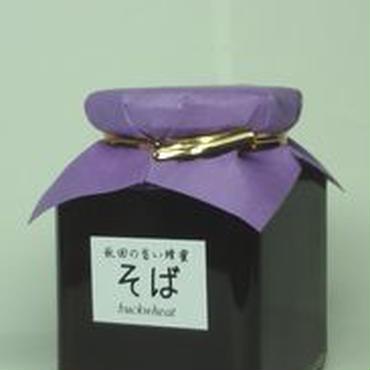 【予約商品・7月末発送】秋田県小坂産:天然国産そば蜂蜜205g