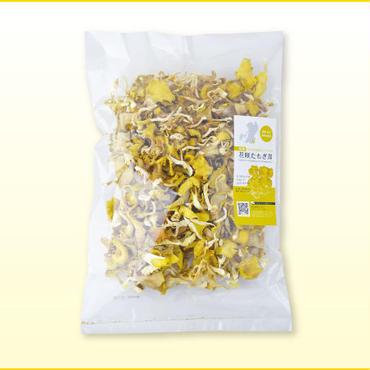 熊本県あさぎり町産「乾燥たもぎ茸」100g/袋