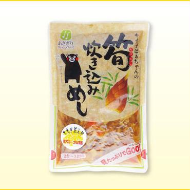 熊本県あさぎり町産「たもぎ茸入り筍炊き込みめし」400g/袋