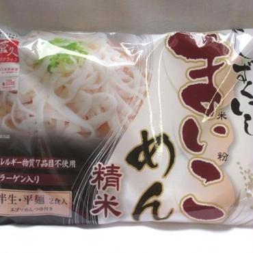 しずくいし米粉「まいこめん」半生:コラーゲン入り・1袋2食入×3セット
