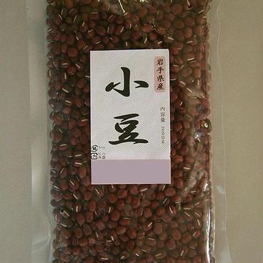 """岩手県産""""雑穀""""健康食品「小豆 250g」栄養バランスの良さが注目の的!"""