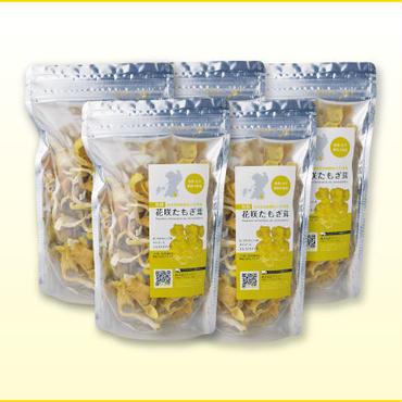 熊本県あさぎり町産「乾燥たもぎ茸」20g×5袋