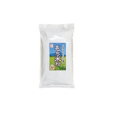 岩手県雫石町「ヒメノモチ もち米粉」300g(税込・送料別途)