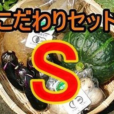 """""""シニア向け""""用「旬の野菜セット」特別販売:送料無料サービス"""