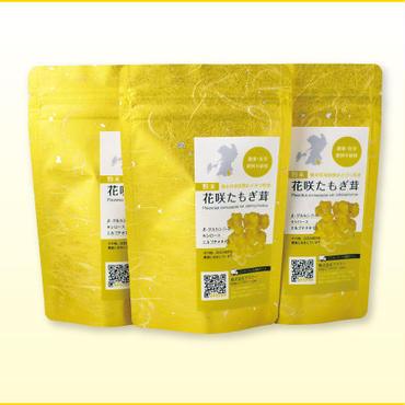 熊本県あさぎり町産「粉末たもぎ茸」70g/袋×3袋:送料無料