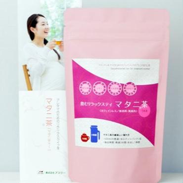【カフェインレス】 熊本県産あさぎり町の花咲たもぎ茸と ほうじ茶のブレンドティー 「マタニ茶」30gスタンド袋タイプ