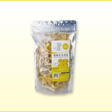 熊本県あさぎり町産「乾燥たもぎ茸」20g/袋