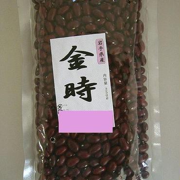 """岩手県産""""雑穀""""健康食品「金時豆 250g」栄養バランスの良さが注目の的!"""