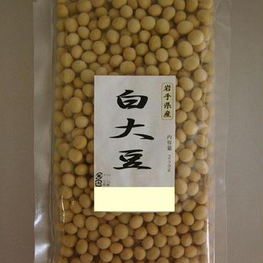"""岩手県産""""雑穀""""健康食品「白大豆 250g」栄養バランスの良さが注目の的!"""