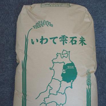 28年度産【新米予約販売開始】岩手県雫石町「たんたん米 玄米10kg」特別栽培