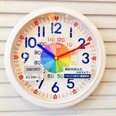 知育掛時計seiko/KX617W