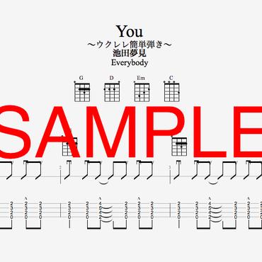 You〜ウクレレ簡単弾き〜TAB譜面