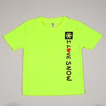 ドライキッズTシャツ (蛍光イエロー/サイズ120・130)
