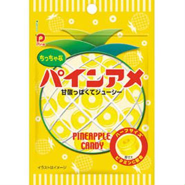 36gちっちゃなパインアメ(10袋)