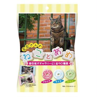 80gねことあめ(6袋)