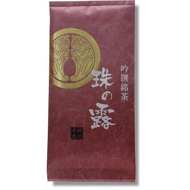吟撰銘茶 珠の露(たまのつゆ) 100g