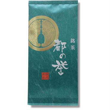 特上煎茶 都の誉 100g
