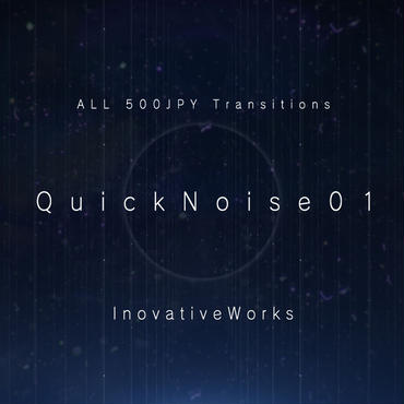 QuickNoise01