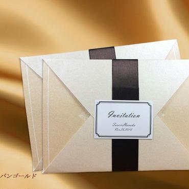 お洒落な招待状 リボン-002 パールベージュ   10セット入り  宛名印刷付き