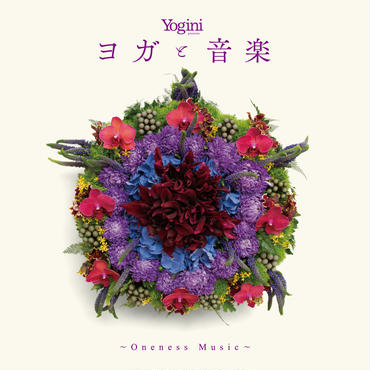 Yogini presents ヨガと音楽 〜Oneness Music〜