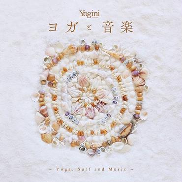 Yogini presents ヨガと音楽 〜Yoga, Surf and Music〜