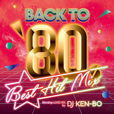 BACK TO 80's Best Hit Mix