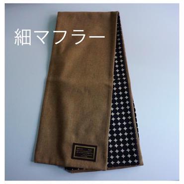 【online store 限定】long scarf  melton caramel  dots black