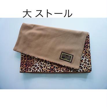 【online store 限定】big stole beaver caramel original leopard beige