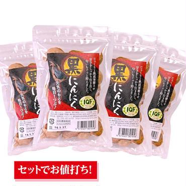 【お得セット】黒にんにく生粒4袋セット