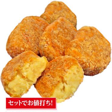 【お得セット】紅はるかコロッケ3パック(計15個)