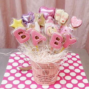 食べられるブーケ☆BABYクッキーブーケ15本☆ご出産祝いや内祝い、ベビーシャワーにぴったり!名入れ・メッセージ入れ無料☆彡