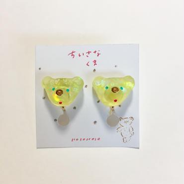 ちいさなくまイヤリング/yellow