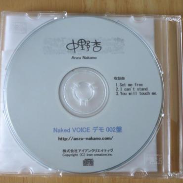 中野杏:デモCD Naked VOICE 002盤