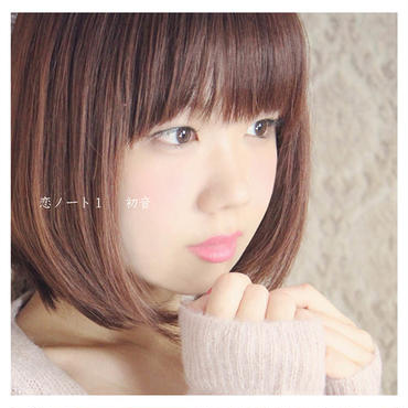 【CD】mini album『恋ノート1』