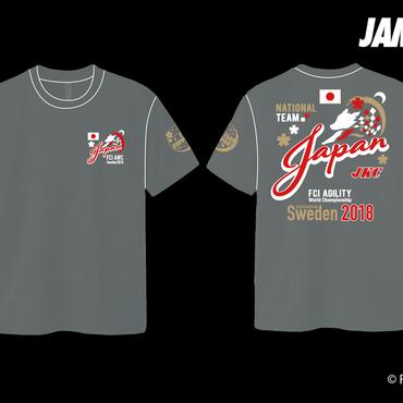 アジリティ日本代表2018 チームサポートシャツ