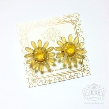 Marguerite Flower YELLOW-YELLOW
