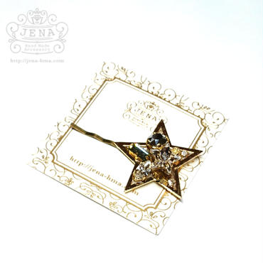 ☆Brilliant Stars☆ ヘアピン 【グレー】