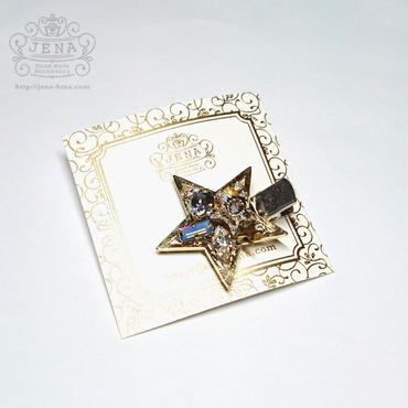 ☆Brilliant Stars☆ クリップ 【ブルー】