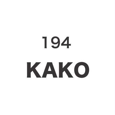 KAKO様 オーダー専用ページ       T-165
