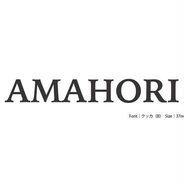 AMAHORI様 オーダー専用ページ       T-214