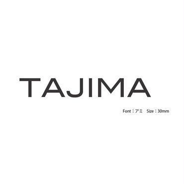 TAJIMA様 オーダー専用ページ       F-163