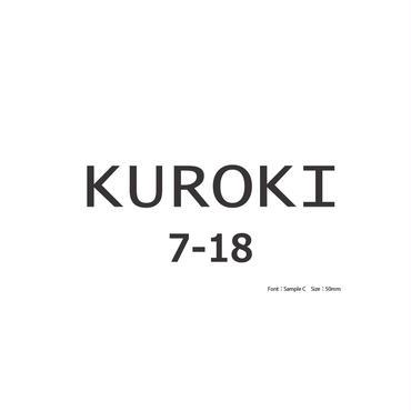 KUROKI様 オーダー専用ページ       T-221