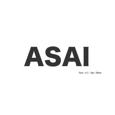 ASAI様 オーダー専用ページ       F-177