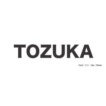 TOZUKA様 オーダー専用ページ       F-170