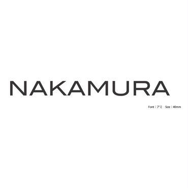 NAKAMURA様 オーダー専用ページ       F-223