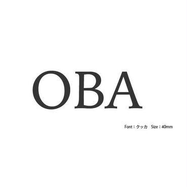 OBA様 オーダー専用ページ       F-183