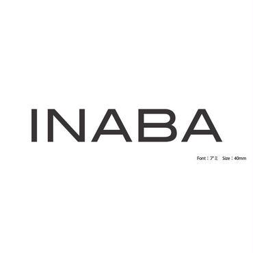 INABA様 オーダー専用ページ       F-196