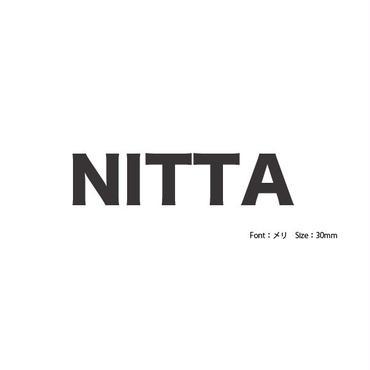 NITTA様 オーダー専用ページ       F-209