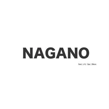 NAGANO様 オーダー専用ページ       F-178