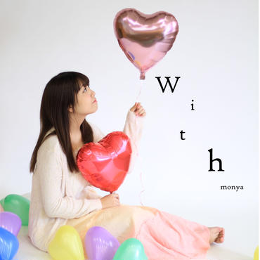 【再入荷】2nd Album 『With』